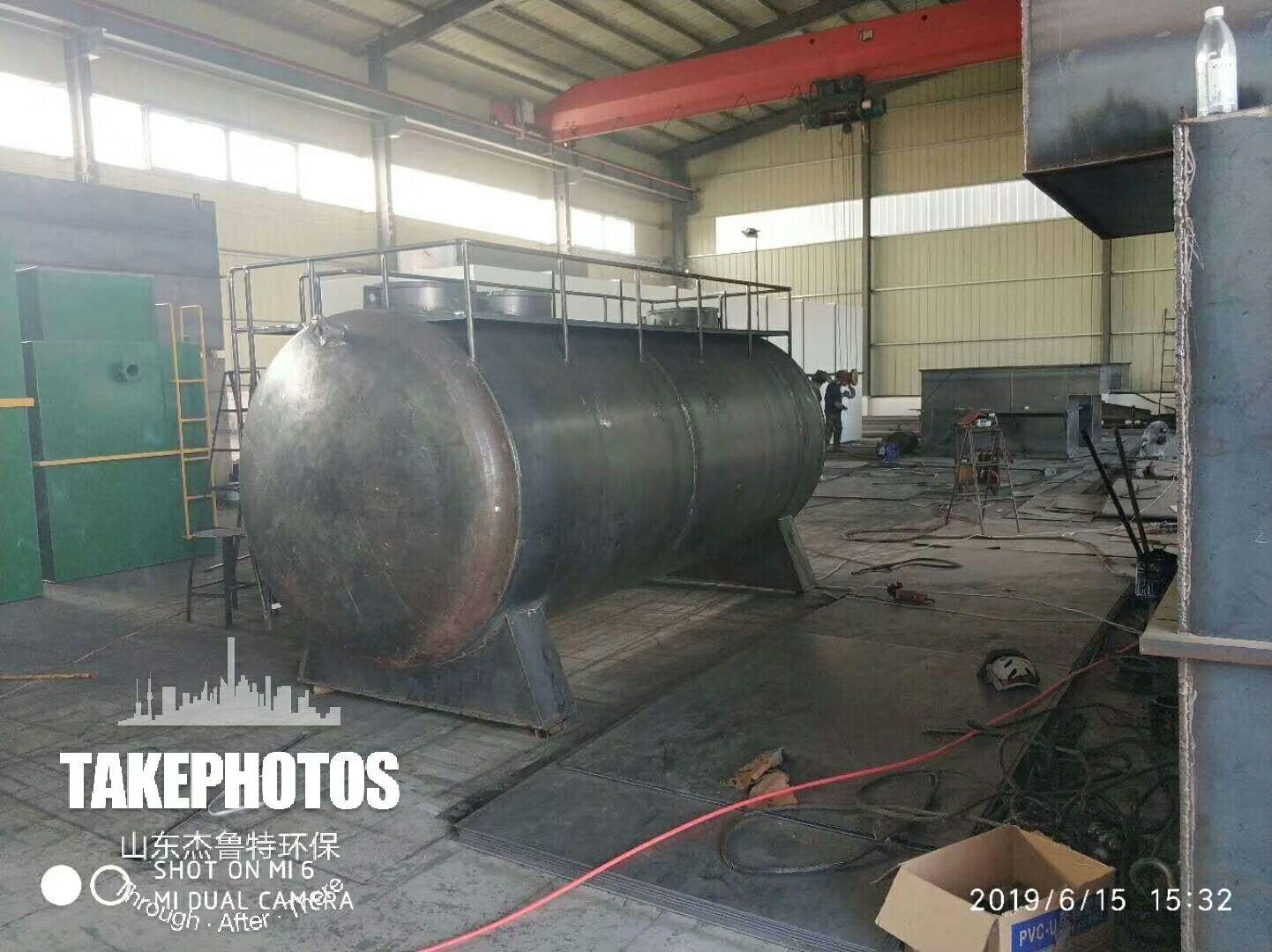 反烧炉内部结构图片