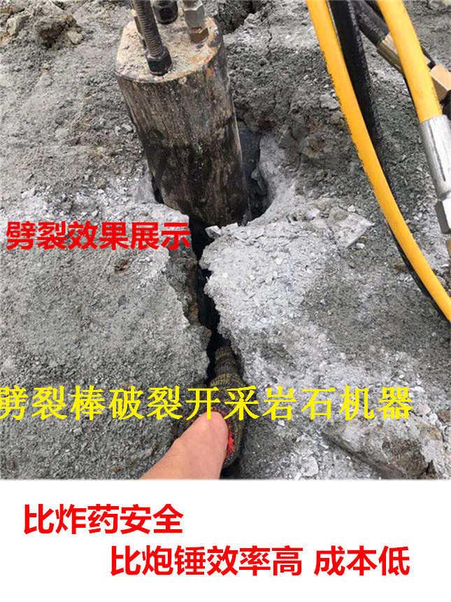 欧美性人与动物先锋影�_南昌湾里道路拓宽不能放炮劈裂机顶管施工