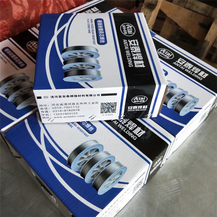 南通如東D988Q耐磨焊絲揚州市D988Q堆焊焊絲材質單D988Q藥芯焊絲廠家直