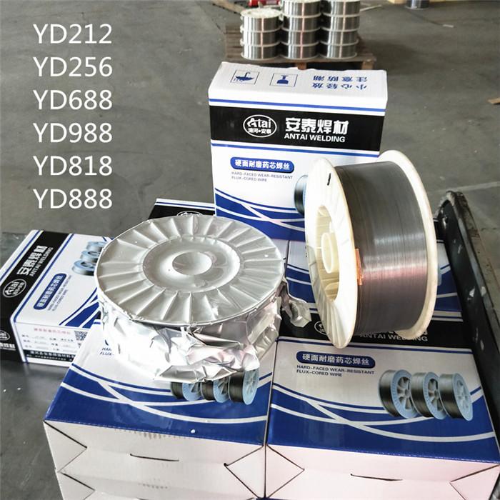 百色德保甘肃嘉峪关市耐磨堆焊YD265(Q)耐磨堆焊焊丝厂家