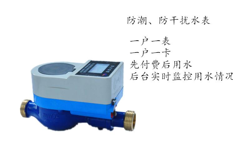 包头射频水表外接引线水表优势
