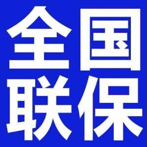 福州芬尼空气能【各点】售后服务网站==咨询电话