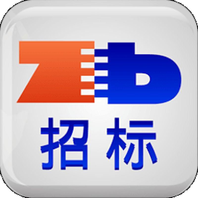2019年度中国邮政集团公司洛阳市分公司汝阳县陶营邮政支局营业厅改造招标公告