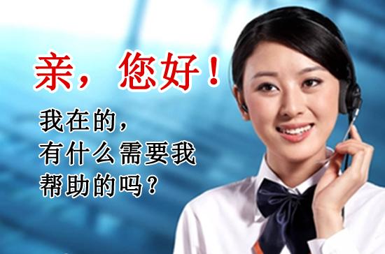 桂林扬子空调售后服务维修热线电话(桂林扬子统一)