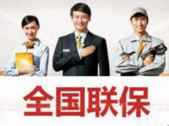 上海OBIA煤氣灶維修(全國聯保服務)各中心--歡迎您