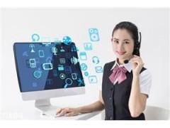 北京志高冰箱維修電話(全國統一售后服務各中心--歡迎您