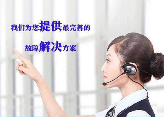 南昌华帝热水器售后维修电话—全国统一400售后服务中心