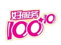 北京澳威尔壁挂炉售后电话丨24小时400客服中心