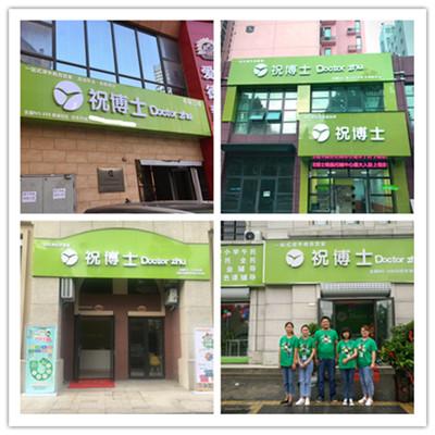 在许昌办一个小学午托班能盈利吗