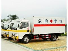 惠州到内蒙古物流专线24小时服务