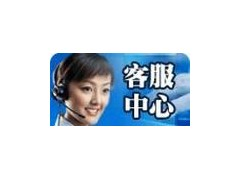 长沙碧波尔售后服务电话(维修中心)