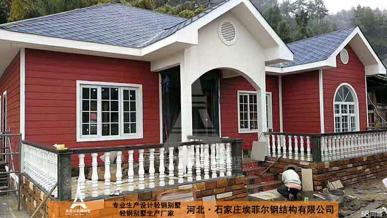 洛阳河南木房屋钢结构房屋钱别墅房产网靖江出售图片
