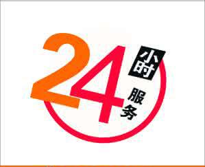 北京扬子空调售后维修中心--售后服务中心欢迎您