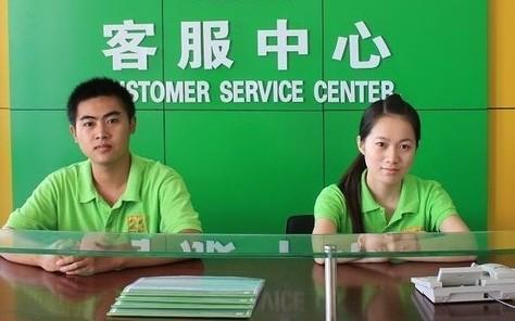 成华区东芝空调【各点】售后服务网站==咨询电话