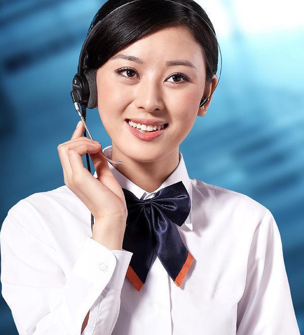 杭州老板燃气灶【各点】售后服务网站==咨询电话
