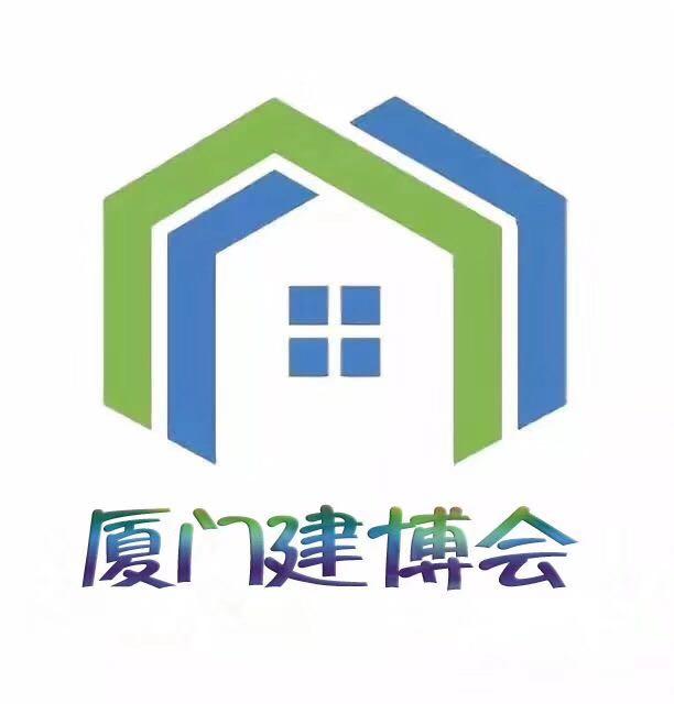 2019中国(厦门)国际空调新风机制冷设备展览会