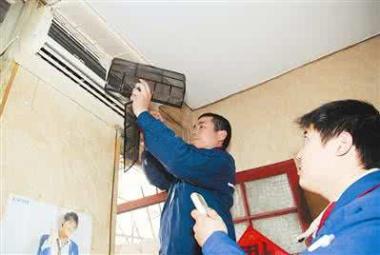 武汉美的空调维修中心---售后服务中心欢迎您