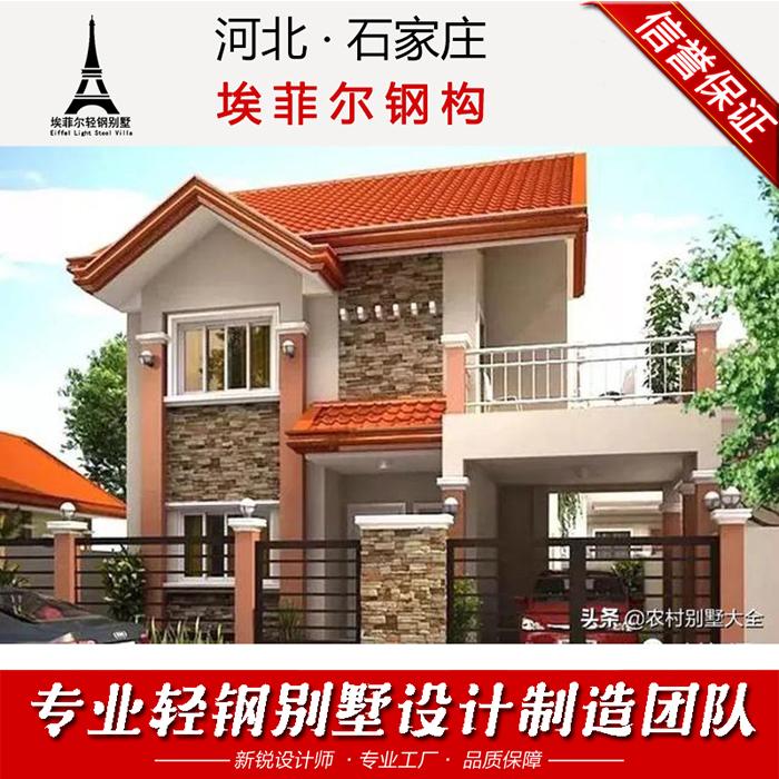 晋城山西木房屋轻钢别墅生产厂家北海租房别墅图片