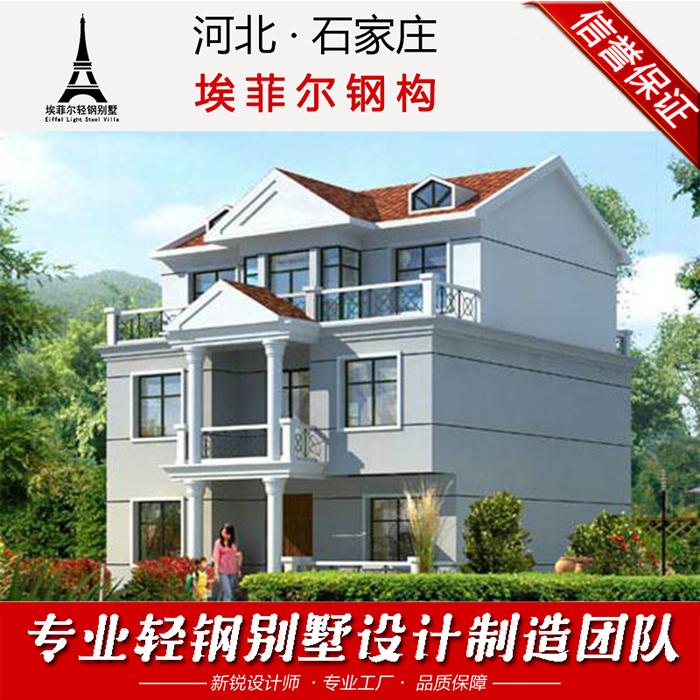 河南新乡轻钢钢结构房屋多少钱