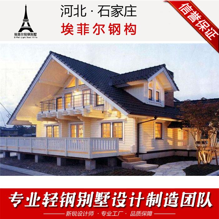山西晋中轻钢别墅造价轻钢别墅生产厂家