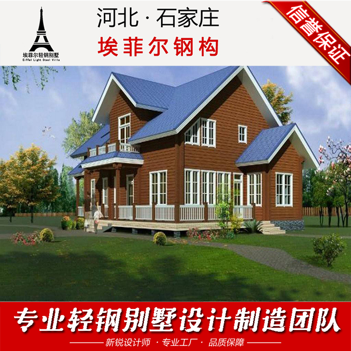 河南信阳木结构别墅工程承包--埃菲尔香河别墅栋独图片