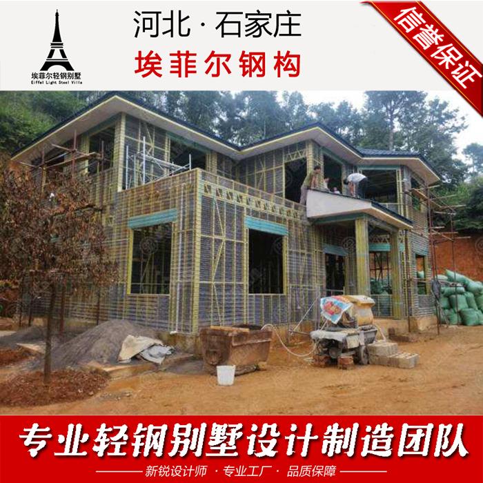 山东枣庄轻钢寿命钢结构别墅房屋几年别墅图片官厂社区图片