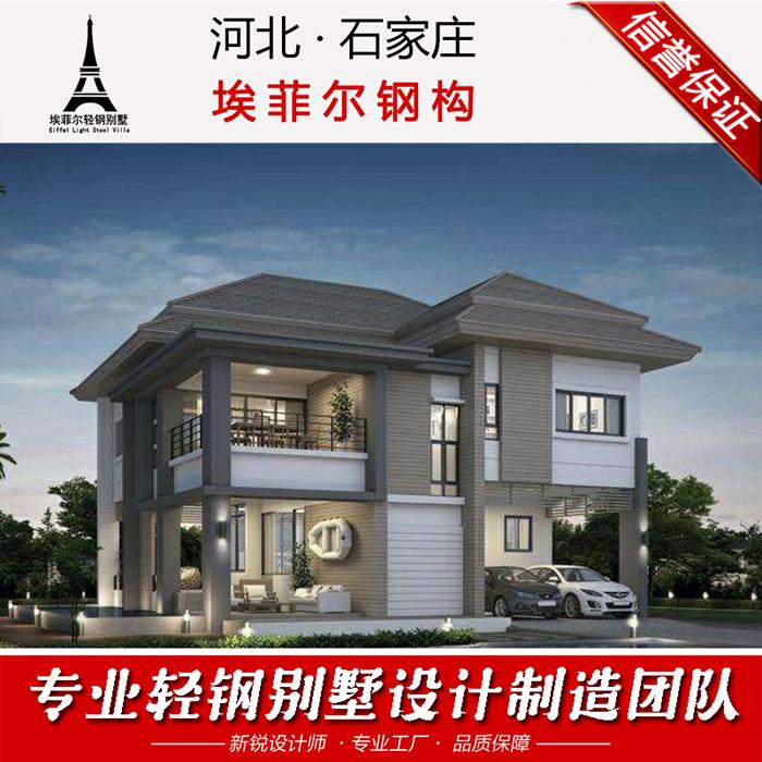 河北沧州拼装房轻钢别墅生产厂家