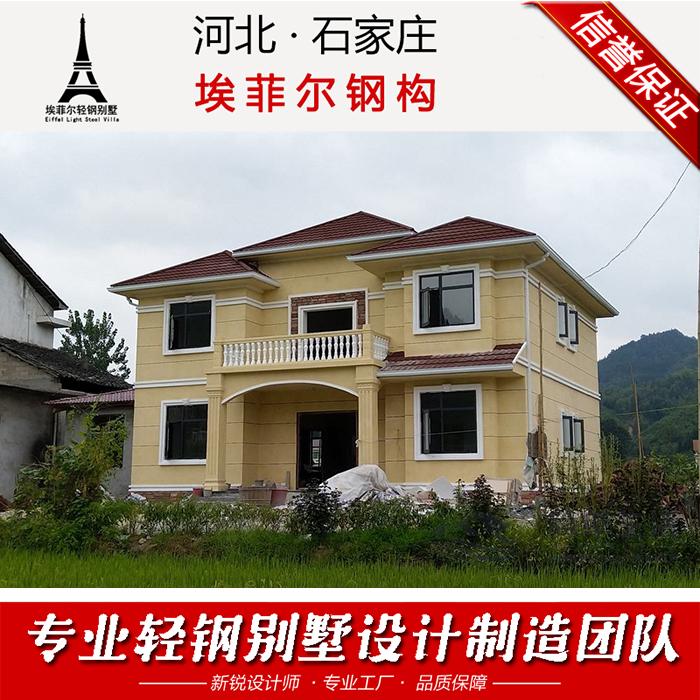 内蒙古自治区鄂尔多斯轻钢结构房屋图片埃菲尔