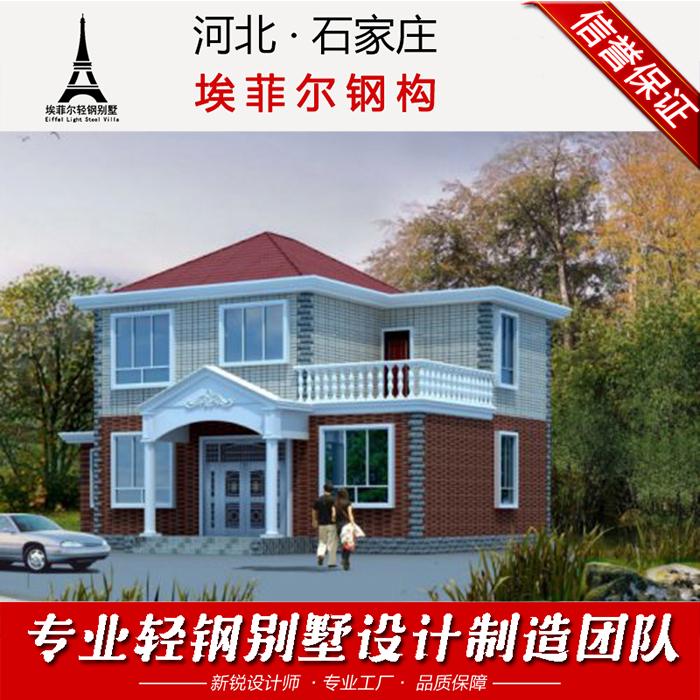 轻钢别墅三层设计图图片