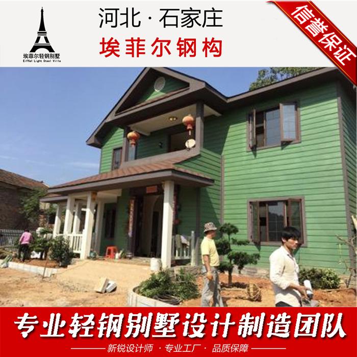 北京木结构别墅轻钢房屋生产厂家450平方别墅装修图片