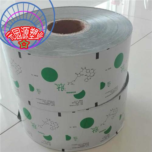 液体食品包装膜厂家价格A液体食品包装膜厂家印