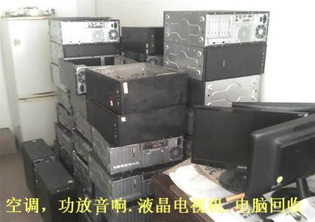 上海静安二手空调回收+来电定价格