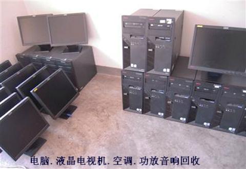 金山区电脑微波炉收购=诚信商家