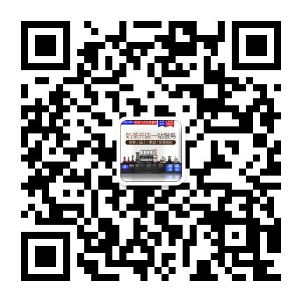 茹���l$yil_惠州汉堡小吃培训学校费用是多少