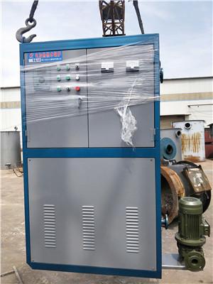 赣州电磁蒸汽锅炉 电磁蒸汽锅炉生产厂家
