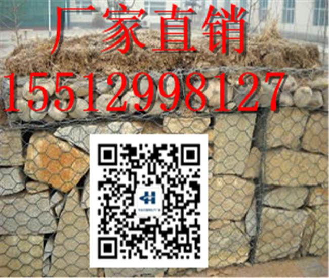 雷诺护垫厂  贵州雷诺护垫生产厂家直销