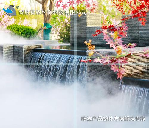 四川省德阳市冷雾设备房屋多图米承8厂家9米v设备图片