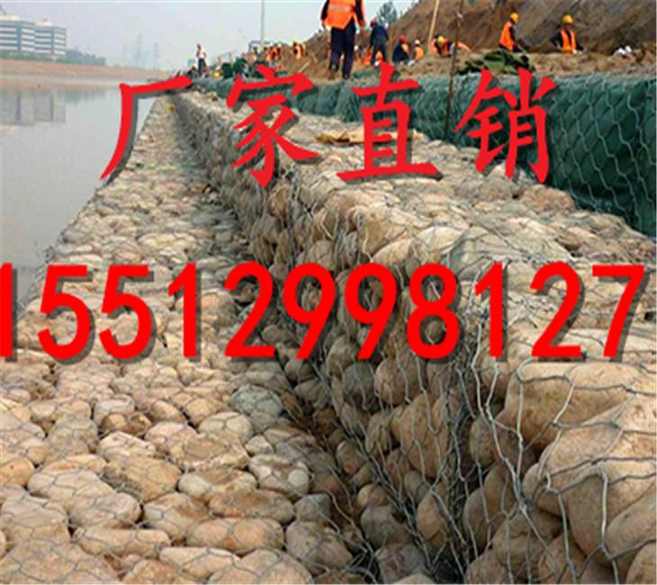 湖北省雷诺护垫生产厂家