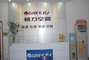 重庆涪陵区格力空调售后中心-售后维修中心欢迎您|首选