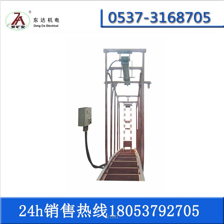 QZCL-240气动挡车梁 斜巷挡车装置