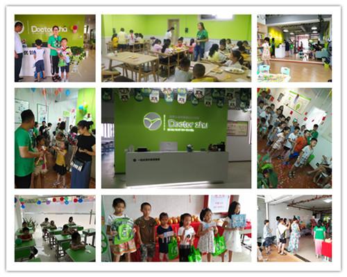 在蚌埠想开办一家特色小学辅导班要怎么做?