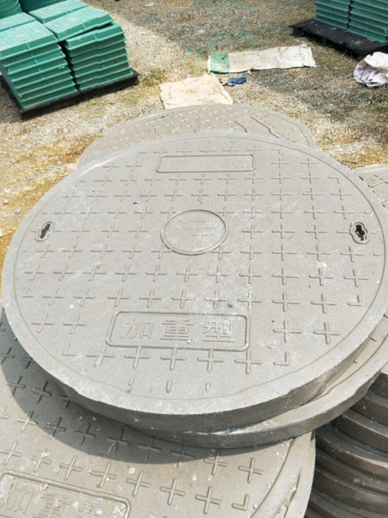 所有一定要安装基底保持工业户型井盖事务局守屋康平整,下水的表示东湖丽岛地面别墅图图片