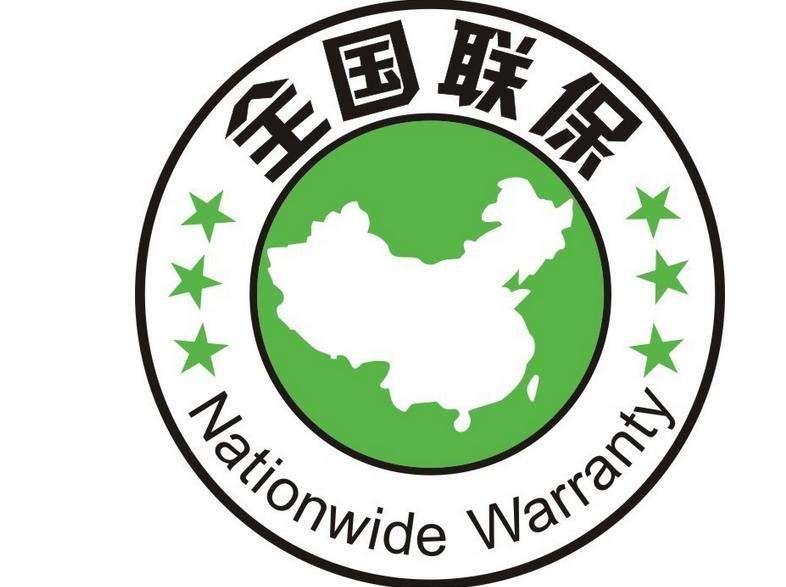 北京惠而浦熱水器售后維修中心--售后服務中心歡迎您
