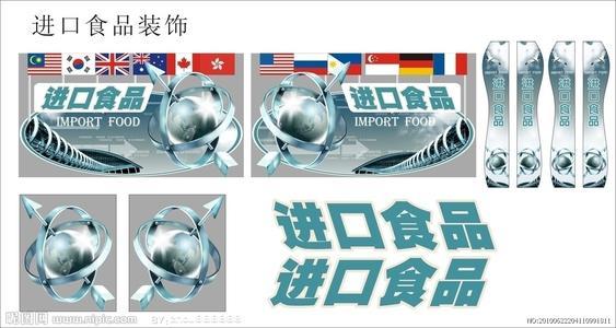 青岛进口俄罗斯食品清关中文标签制作