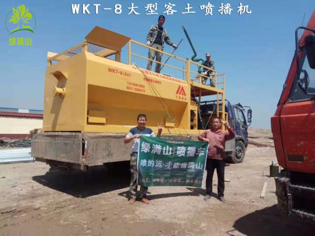 江西省赣州市道路边坡绿化工程客土喷播机一台多少钱液压泵式喷播