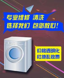 慈溪西門子洗衣機售后服務電話維修西門子洗衣機
