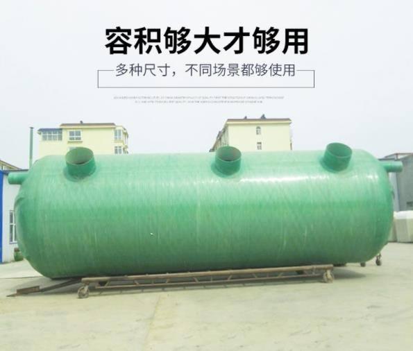 吉林四平玻璃钢化粪池厂家可用50年