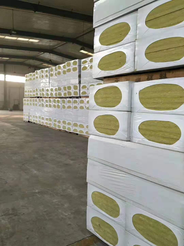 江西省赣州市外墙保温岩棉板生产厂家 厂家直销