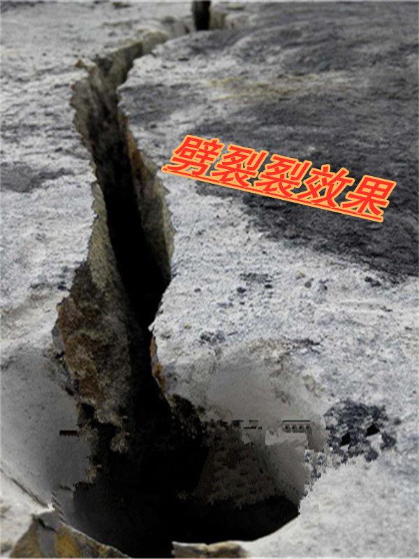 黑龙江取代挖机破石分解硬石低成本