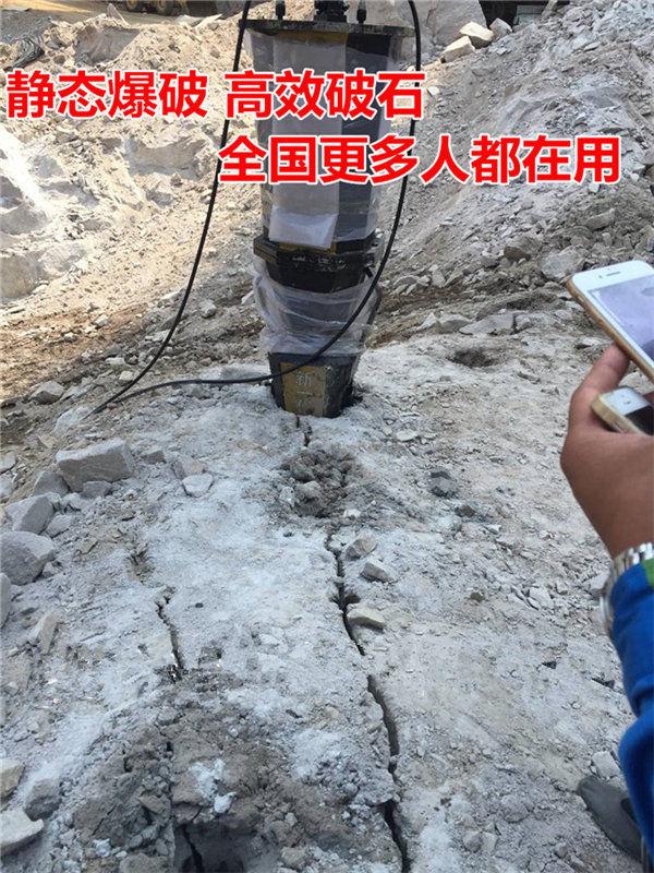 挖地基岩石致裂分裂棒液压破石机械供应渭南